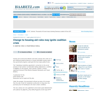 http://www.haaretz.com/print-edition/news/change-to-housing-aid-rules-may-ignite-coalition-crisis-1.409226