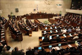knesset session