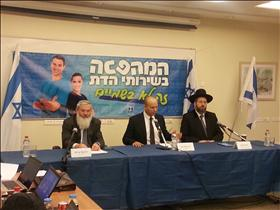 (L-R) Deputy Minister of Religious Services Rabbi Eli Ben-Dahan, Minister of Religious Services Naftali Bennett, and Ashkenazic Chief Rabbi David Lau at the kosher reforms press conference. picture: Ministry of Religious Services