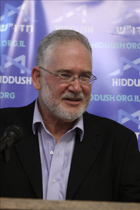 CEO of Hiddush, Rabbi Uri Regev  at the launch of Hiddush at the Hall of Independence in Tel Aviv. Limor Edery 14.09.09