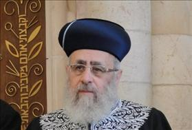 Chief Rabbi Yitzhak Yosef, source: Wikipedia