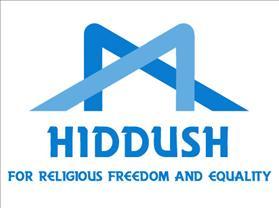 Hiddush logo