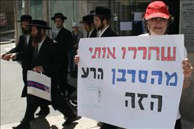 A protest against the rabbinic courts at Jerusalem.19.03.2008. Photograph by: Elstar Miriam, Flash 90.