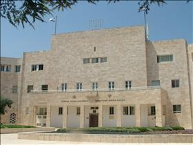 Jewish Agency headquarters, Jerusalem; source: Wikipedia