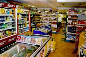 A convenience store, source: Wikipedia