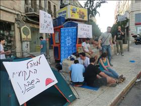 Hiddush and others gather for ''The Tent of the Stuck'' to protest for public transporation on Shabbat, April 28, 2012