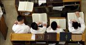 Yeshiva Students Cheat Ministry