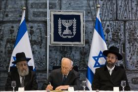 Swearing-in ceremony for the newly elected Chief Rabbis in the presidential residence in Jerusalem. From the left Chief Sephardic Rabbi Yitzhak Yosef , President Shimon Peres