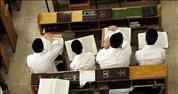 Supreme Court strikes down discriminatory stipends for yeshiva students